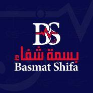 1564055643_basmat-shifa