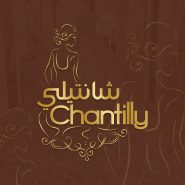1564055688_chantilly-wedding-dress