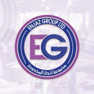 1564055688_enjaz-group-ltd