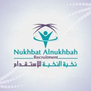 1564055810_nukhbat-recruitment