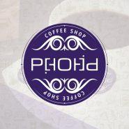 1564055839_phobia-cafe