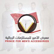 1564055839_prince-for-men-accessories-apparel