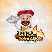 1564055839_sofra-al-taie-arabic-restaurant