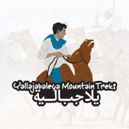 1564055855_yallajabaleya-mountain-treks-tourism