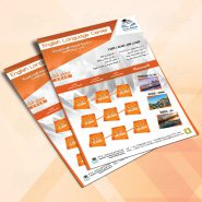 1565157084_mcse-education-training-flyer