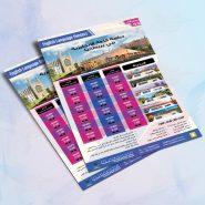 1565157085_mcse2-education-training-flyer