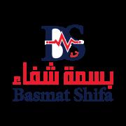 Basmat-Shifa