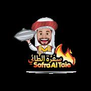 sofra-al-taie