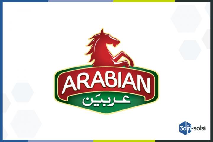 logo of the client KS Sulaimanji
